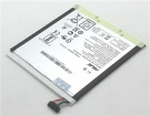 Asus 0b200-01790000 3.8V 15.2Wh batterie de ordinateur portable